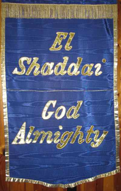El Shaddai banner